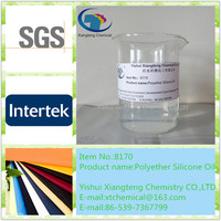 Polyether silicone oil textile softener textile auxiliaries