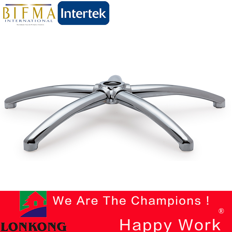 Five star aluminum metal chrome swivel chair base XJ001