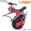 New Patented Products Royal China Cg150 Fekon Motorcycle