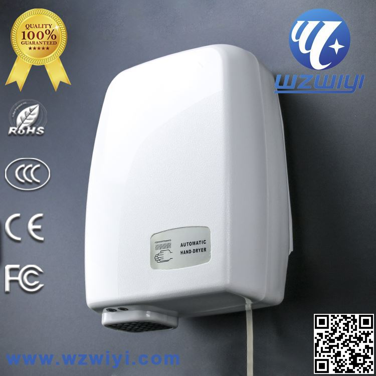 1200W hand dryer machine automatic hand dryers