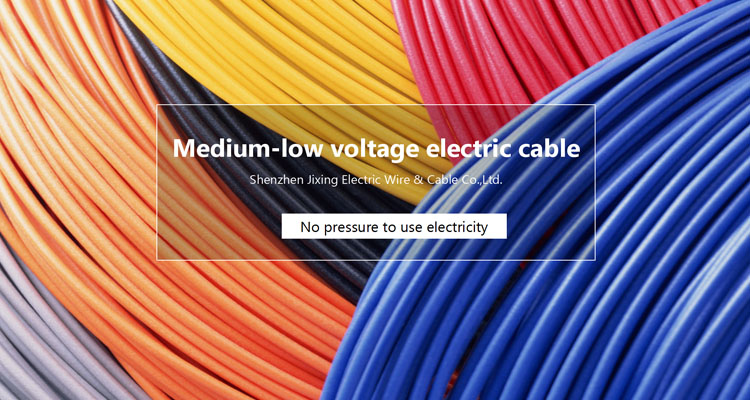 16mm Low smoke halogen free multi-core Electric cable