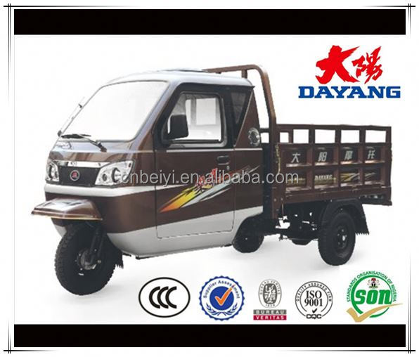 full floating motorized enclosed cabin tricycle with cargo box