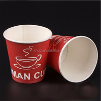 Custom logo printed red 9oz single wall paper cup for drinking