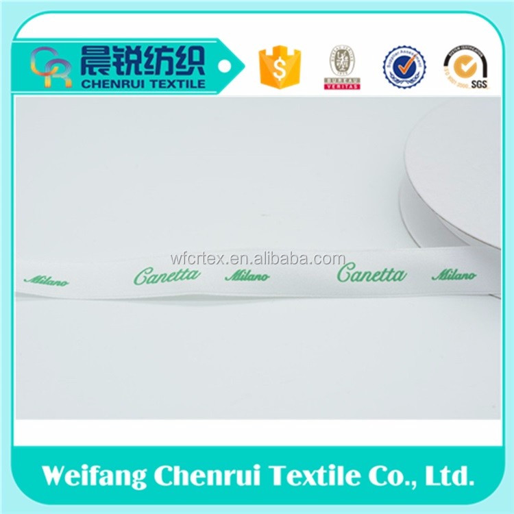 brand name label printing satin ribbon