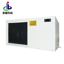 Control Panel Air Conditioner For Telecom Cabinet
