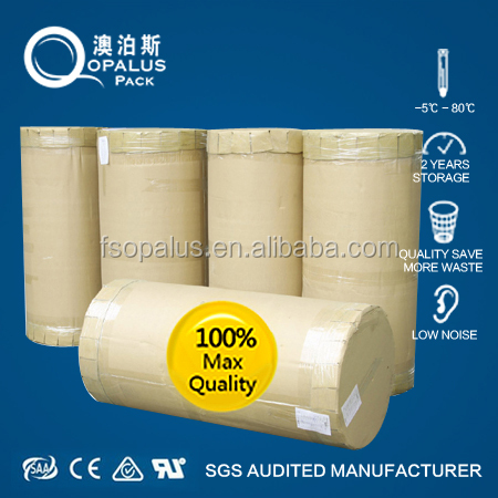 Offer Printing Design Printing and BOPP Material Bopp Packing Tape Jumbo Rolls 10rolls