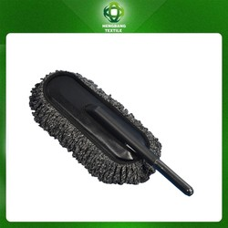 Car Duster 1 Piece Car Cleaning Kit - Interior Duster & Exterior Duster