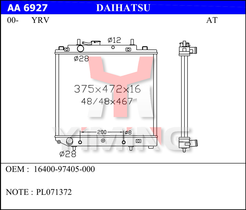 Daihatsu Yrv Wiring Diagram Mira Toyota Revo Ballast Dimmer Switch