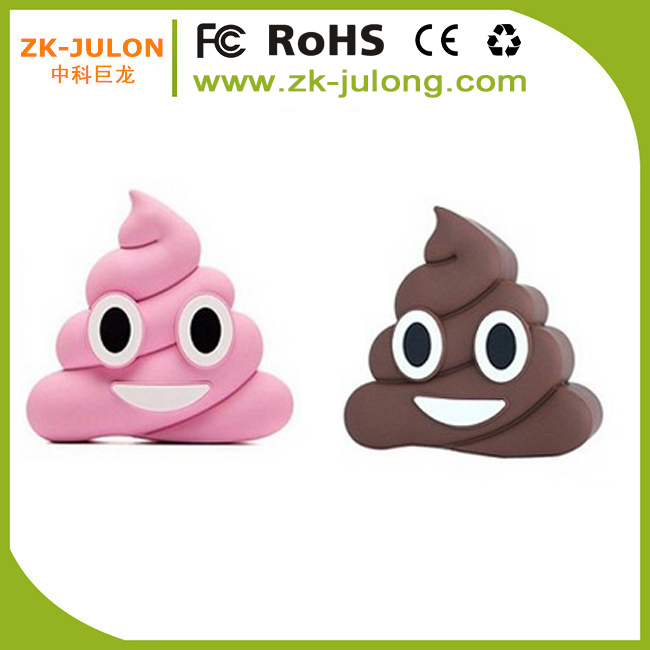 Popular cheap cute emoji poop power bank PVC Portable phone Charger 2600mAh for corporate giveaways