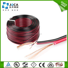 Car audio cable power cable RCA cable speaker wire