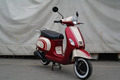 EEC 50CC 125CC Gas scooter (Hot Selling )-Maple 50cc