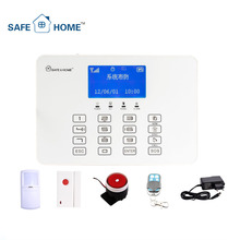 Intelligent Wireless Touch Key Security Alarm System GSM Safety Kit