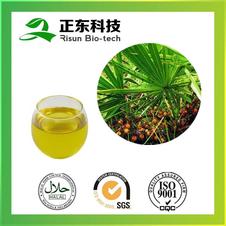 Factory Supply Saw Palmetto Extract Oil