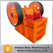 Quarry Easy maintenance used small jaw crusher