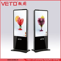 Indoor advertising lcd digital signage kiosk media player