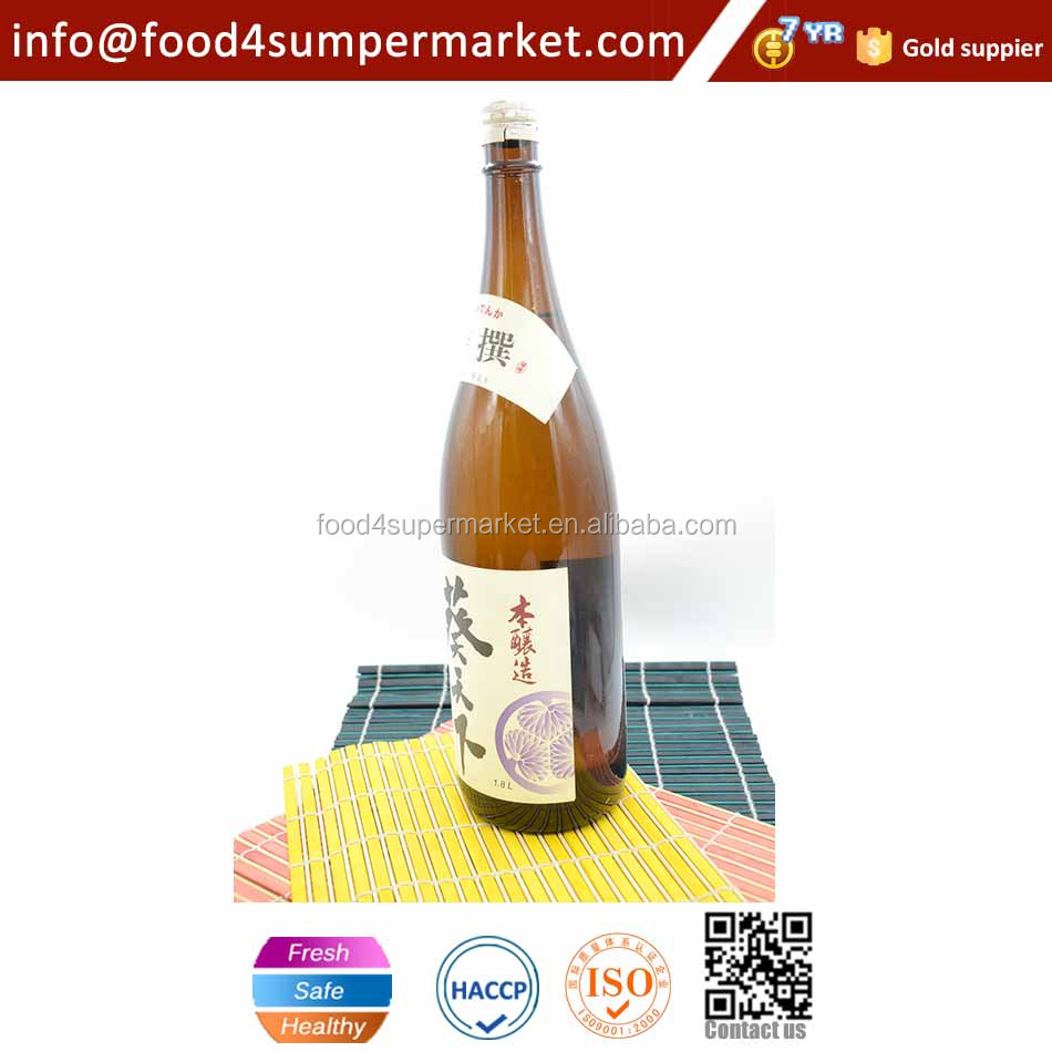 750ml*12 bottles/ctn shaoxing sake seasoning rice wine