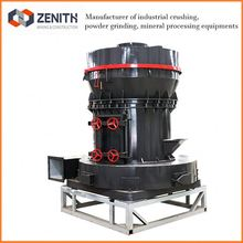 Low price micro powder iron ore grinding machine