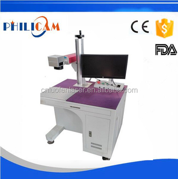 Philicam color fiber laser marking machine Made in China
