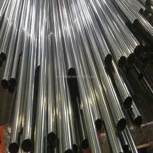 price usd2 per kg korea stainless steel tube/pipe 5mm 6mm 38mm