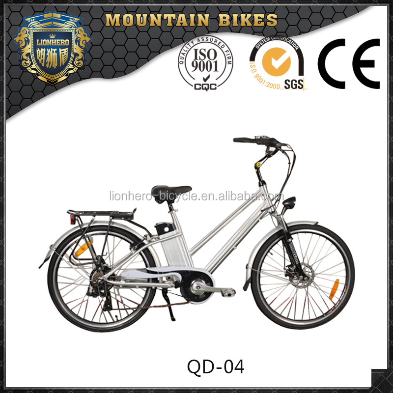 2015 Hot bicicletas electric ,26inch tires electric mountain bike made in china