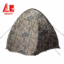 Wholesale factory hunting blind and hide leisure tent