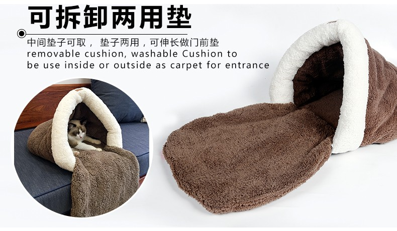 High quality Pet Sleeping Bag Cat Rustle Sack House Winter Warm Dog Cave