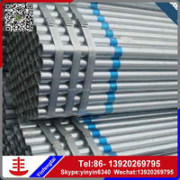 din 2444 8 inch schedule 40 80 rigid hot dip pre galvanized steel pipe price
