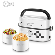 1L Ceramic container portable handle electric lunch box for cook <strong>rice</strong> and warm food