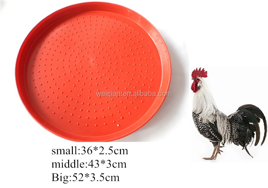 Cheap hight quality chick feed tray chicken feed tray