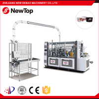 NewTop Good Quality Middle Speed 80-100 pcs/min Automatic Paper Bowl Machine For Sale