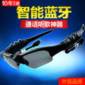 2017 New Designed Wireless bluetooth sunglasses ,bluetooth handfree glasses