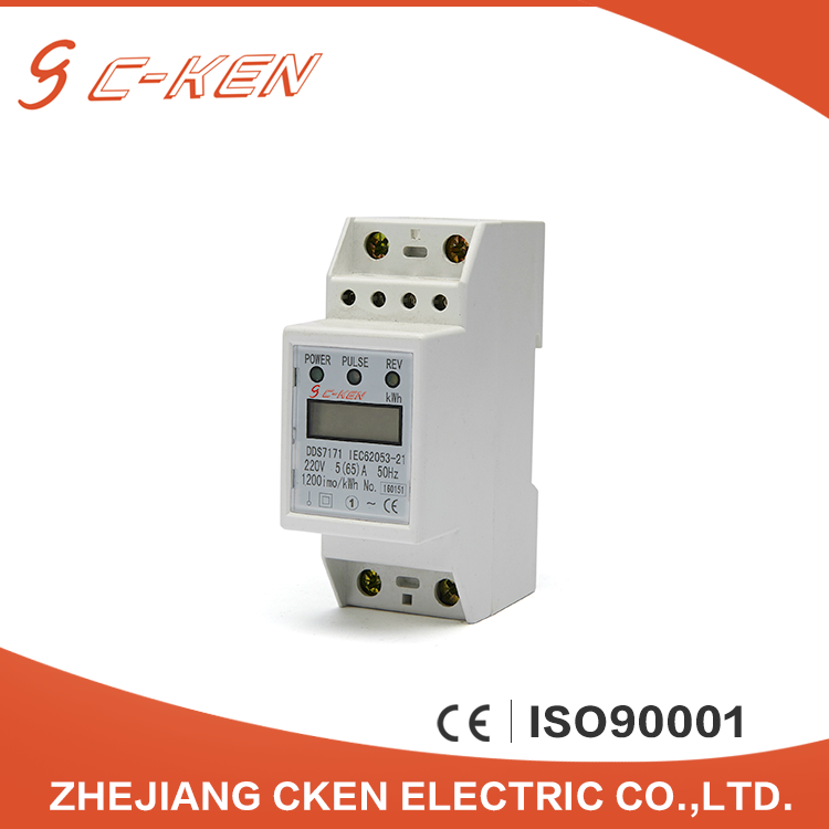 Hot Style 3 Phase Din Rail Kwh Meter LCD Digital Watt Meter Smart Electronic Energy Meter