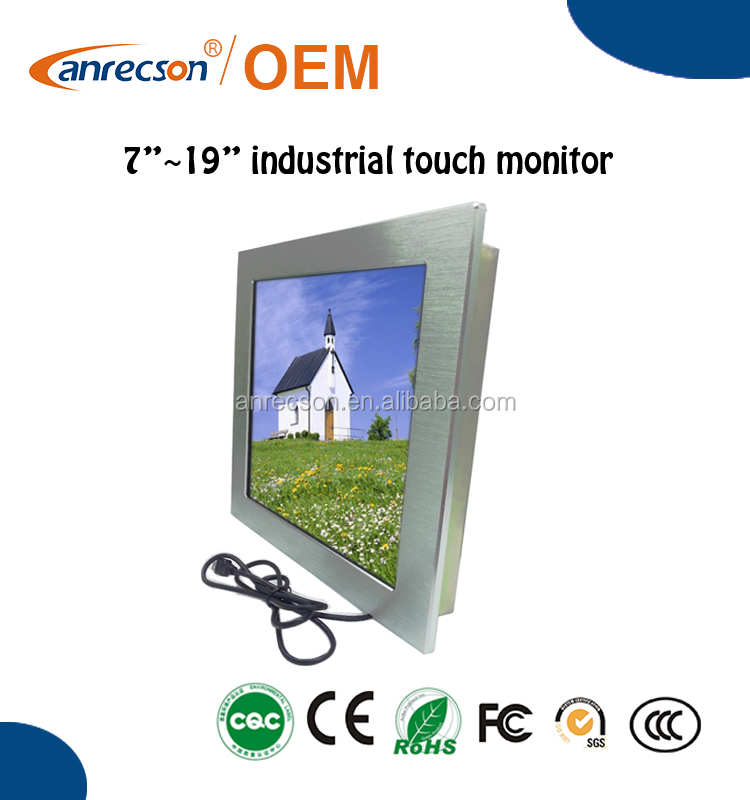 15 inch industrial dvi monitor for food processing energy and transportation