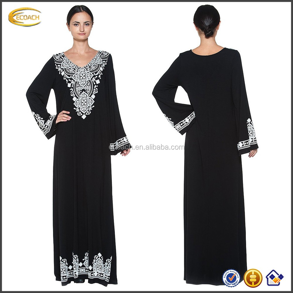 lady trumpet sleeve nun Islam long embroidery latest design muslim dress New Fashion 2014