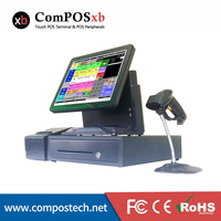 15 Inch Touch POS Machine Service