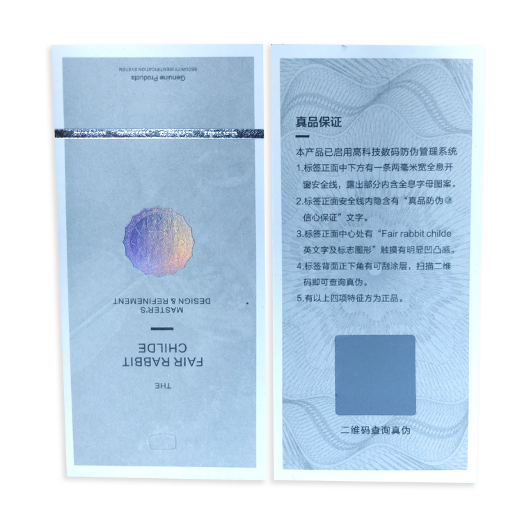 Hot Selling RFID Technology Smart Customized Entrance Tickets