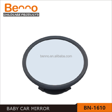 2017 copyright Baby Back Seat Safety Mirror