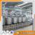 ASME certificated vertical type continuous crateless sterilization line