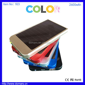 Power Bank 2600mAh Solar Battery Power Bank New Portable For Cell Phones