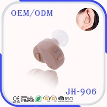 Hearing Enhancement Device, Beige