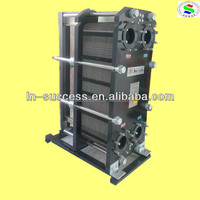 high quality gasketed plate heat exchanger marine oil cooler