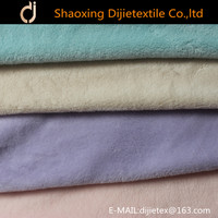 plain dyed coral fleece ,ready colors fabric
