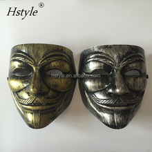 New Arrival Hot Sale Party Masquerade V for Vendetta Mask for Sale MJC075C
