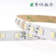 2018 new design ce rohs rgbw 5050 4in1 led strip lights kitchen