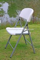 SY-52Y lightweight outdoor folding garden chair