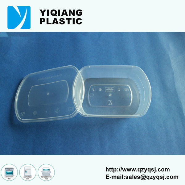 YQ-373 vegetable shaped containers