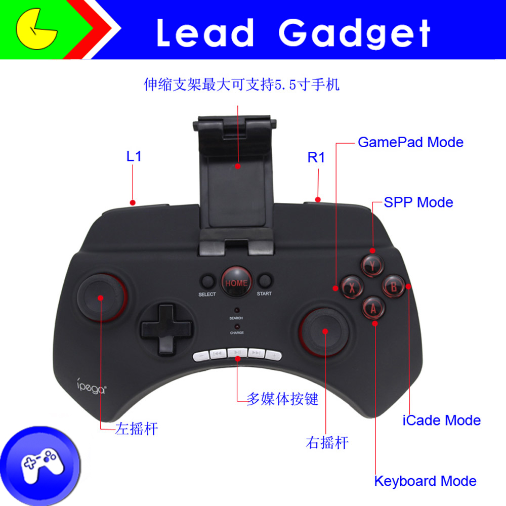 2017 New Arrival Bluetooth Gamepad 9025 samrtphone gamepad ipega 9025 Games Accessories For Android/IOS/PC
