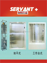 MATIZ Stable Service lift/food lift/kitchen lift /Dumbwaiter