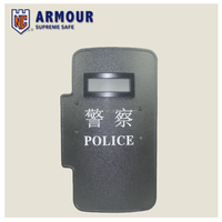 NIJ IIIA NC ARMOUR military bulletproof shield