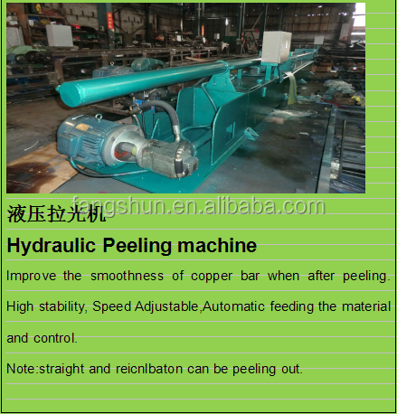 Automatic processing Peeling machine for brass rod production line